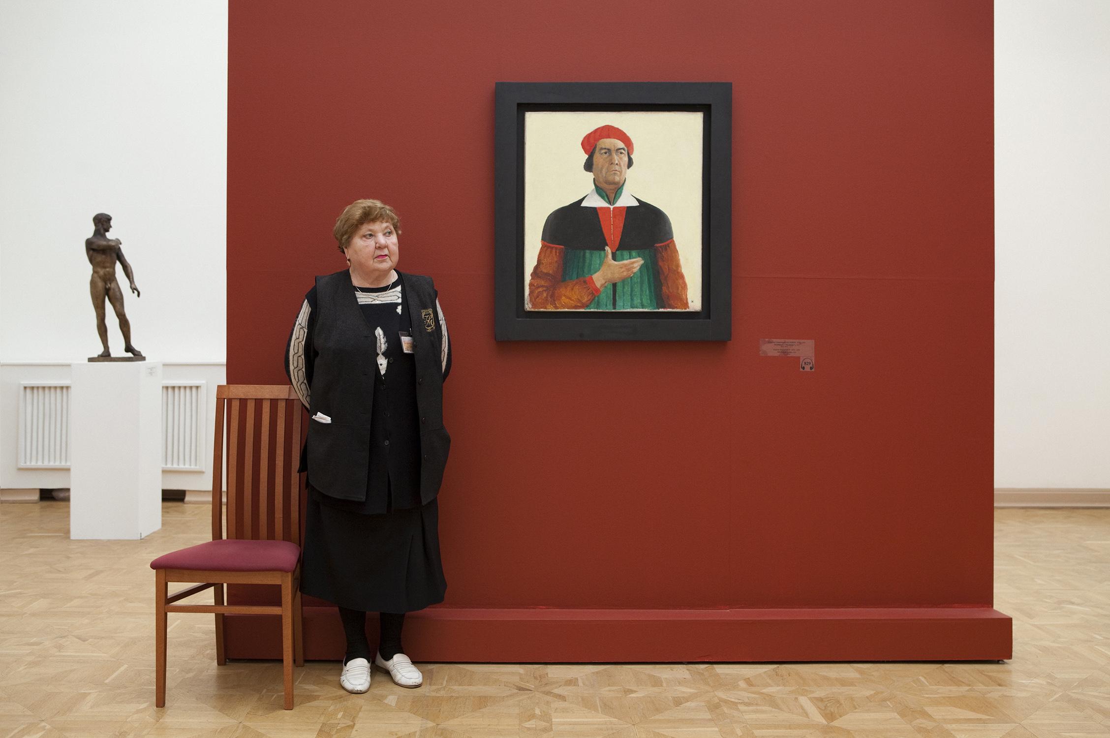 Malevich's Self Portrait, Russian State Museum 2009
