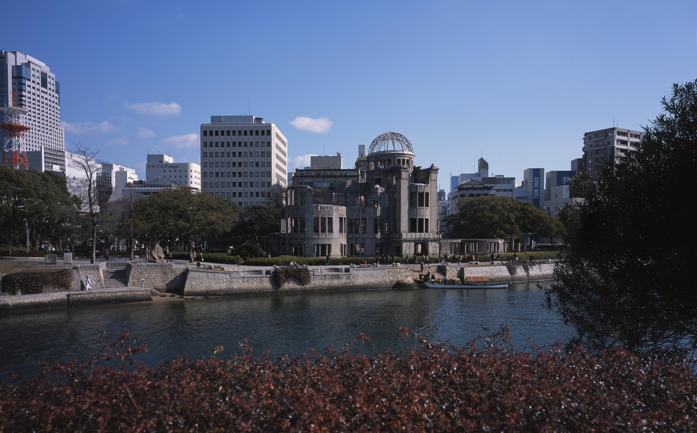 Atom Bomb Dome. Hiroshima